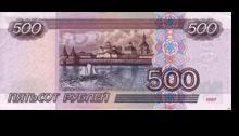 coupon_500